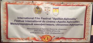 apollon-banner-kino