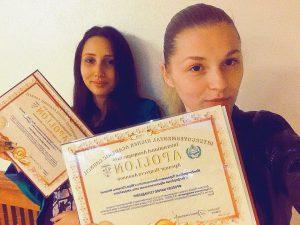 apollon-diplomas